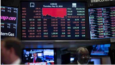 Photo of Wall Street va a rojo después de que Trump pida buscar «alternativas» a China