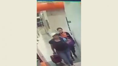 Photo of Seguridad de AILA impide salida del país de la exfiscal de Villa Vásquez