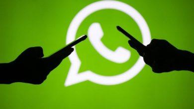 Photo of Campaña de engaño por WhatsApp: ofrecen falsos cupones de descuentos