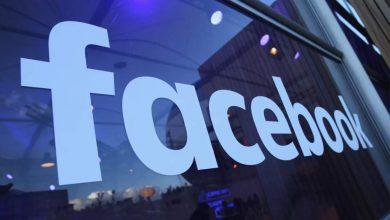 Photo of Facebook habilita nueva herramienta para borrar datos que recopilan terceros