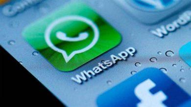Photo of Se registra una caída de WhatsApp en varias partes del mundo