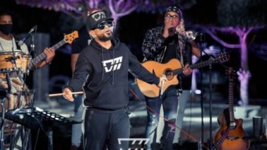 Photo of Video: Así fue el primer concierto en vivo de Don Miguelo por YouTube