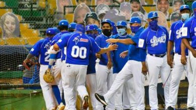 Photo of Salud Pública suspende partidos del Licey hasta el domingo
