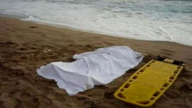 Photo of Un turista estadounidense muere ahogado en playa de Bayahibe