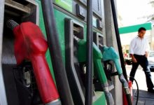 Photo of Combustibles subirán hasta RD$4.00