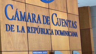 Photo of Cámara de Cuentas espera llegada declaración jurada de miembros de JCE