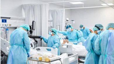Photo of República Dominicana alcanza las 2,401 muertes por coronavirus