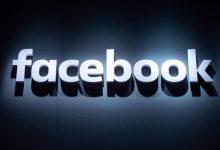 Photo of Facebook acuerda con Hacienda española pagar 34,4 millones euros en impuestos