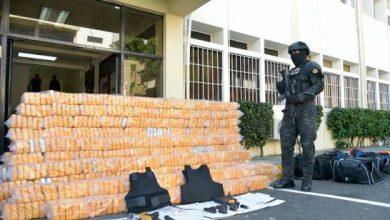 Photo of República Dominicana decomisa más de 1,600 kilos de cocaína en menos de diez días