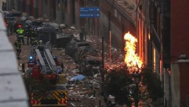 Photo of Ascienden a cuatro los muertos por explosión en el centro de Madrid