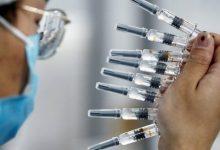 Photo of Covax, una buena idea de la OMS que choca con el nacionalismo en materia de vacunas